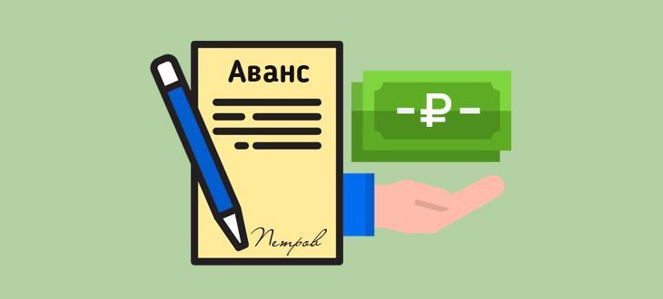 Сделка на покупку квартиры: аванс и заключение договора. Договор на покупку квартиры